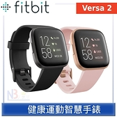 Fitbit Versa 2 健康運動智慧手錶 睡眠血氧監測