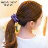 髪圈髪繩韓國頭花扎頭髪橡皮筋頭繩女頭飾品
