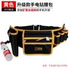 工具包 電工腰包工具包小便攜男多功能維修加厚手提腰帶可定製LOGO