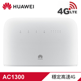 【HUAWEI 華為】B715s 4G LTE AC1300 無線路由分享器 白色