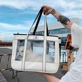 寵物外出包貓籠子泰迪背包狗包貓包便攜手提單肩包透明包貓咪用品『潮流世家』