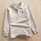 男童長袖T恤純棉兒童秋裝童裝翻領上衣大童打底衫【聚可愛】