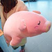 (交換禮物)豬公仔暖手抱枕大玩偶女生睡覺女孩可愛趴趴毛絨玩具小豬豬布娃娃