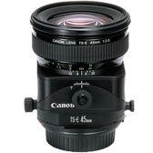 送UV保護鏡+吹球清潔組 Canon TS-E 45mm f/2.8 移軸鏡頭 公司貨