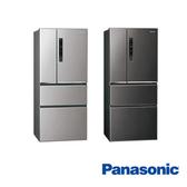 『Panasonic』-國際牌 610公升 四門 1級變頻冰箱NR-D610HV *免費基本安裝*