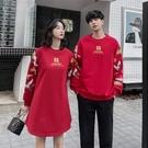 春季紅色情侶裝2021新款訂婚衛衣男喜慶穿搭春裝洋裝女一裙一衣 幸福第一站