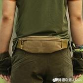 跑步運動腰包男士貼身隨身男手機胸包休閒迷你多功能小型輕便腰包 檸檬衣捨