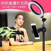 【優選】手機主播補光燈美顏直播燈美顏嫩膚落地桌面