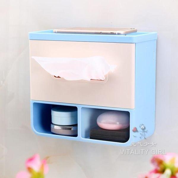衛生間紙巾盒廁紙盒衛生紙盒抽紙盒免打孔【一周年店慶限時85折】