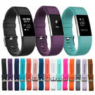 Fitbit Charge 2 錶帶 矽...