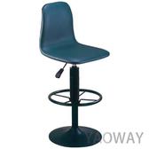 【耀偉】氣壓高吧椅E583-餐椅/會客椅/洽談椅/工作椅/吧檯椅/造型椅/高腳椅/