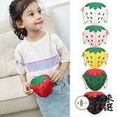 【買一送一】兒童斜背包小包包草莓鏈條斜挎包寶寶可愛小女孩零錢包【君來佳選】