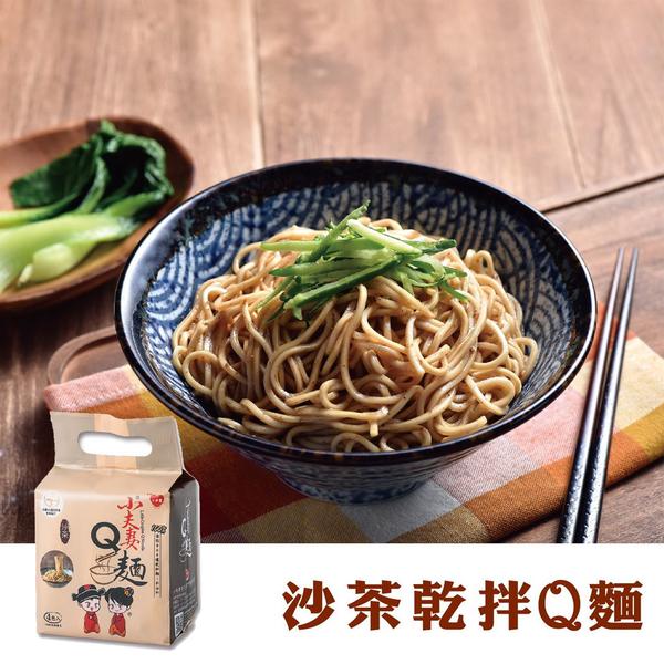 小夫妻Q麵 沙茶乾拌麵 (113gx4包)/袋