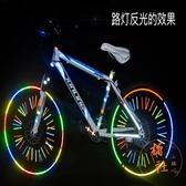 自行車反光貼山地車貼紙夜光貼紙裝備配件【橘社小鎮】