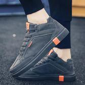 冬季新款男鞋子潮流高筒板鞋男士休閒鞋