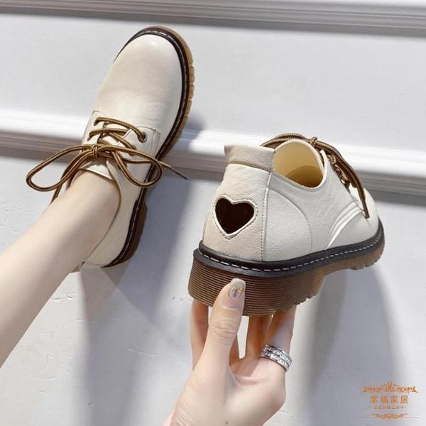 牛津鞋 學院英倫風小皮鞋平底女單鞋粗跟繫帶復古2021秋季新款厚底牛津鞋