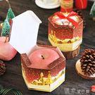 蘋果包裝盒圣誕節蘋果禮盒平安夜蘋果盒圣誕六邊形蘋果包裝盒禮物盒 獨家流行館