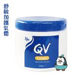 QV 舒敏加護乳霜 250g : ego Cream