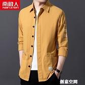 南極人男士長袖襯衫春秋季薄款韓版潮流襯衣男士純棉休閒工裝外套 創意新品