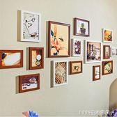 相框組合 客廳懸掛15框照片牆相框牆組合 臥室復古創意相片牆歐式掛牆 1995生活雜貨 NMS