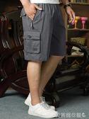 五分褲夏季中年男士短褲純棉大碼爸爸裝中老年休閒寬鬆 貝芙莉女鞋