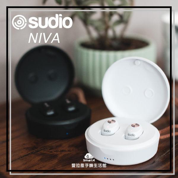 【愛拉風】 SUDIO NIVA 真無線藍牙耳機 耳道式耳機 高音質 黑 白 瑞典設計
