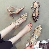 鏤空涼鞋 鉚釘涼鞋高跟女夏新款柳丁仙女包頭少女小清新細跟鏤空尖頭鞋 唯伊時尚