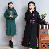 【免運】復古名媛范 重工刺繡 亞麻棉 保暖棉衣外套 中長款棉襖洋裝 隨想曲