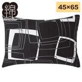 枕套 COAL 43×63 NITORI宜得利家居