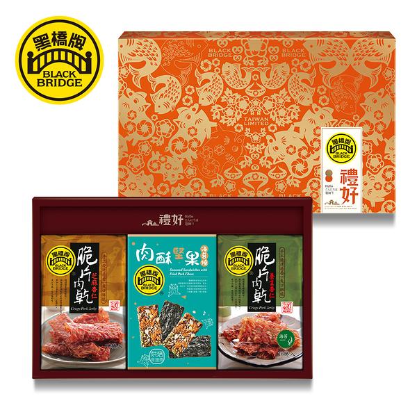【黑橋牌】脆片肉乾海苔燒免運禮盒(原味+海苔),限時優惠565元