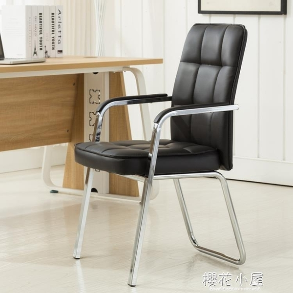 家用辦公椅靠背現代簡約弓形懶人凳子麻將椅職員會議室椅子『櫻花小屋』
