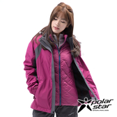 PolarStar 女 二件式防風羽絨外套『紅紫』 P18238 戶外 休閒 登山 露營 保暖 禦寒 防風 連帽