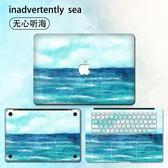 macbook蘋果筆記本電腦pro13寸全套13.3保護12外殼air貼紙mac貼膜