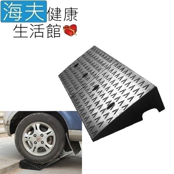 【海夫健康生活館】斜坡板專家 門檻前斜坡磚 輕型可攜帶式 橡膠製(高13公分x35公分)