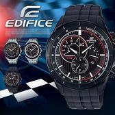 EDIFICE 帥氣魅力時尚腕錶 EFR-561PB-1A EFR-561PB-1AVUDF