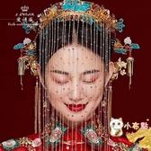 復古宮廷景泰藍古裝髮飾中式新娘古典婚禮頭飾配飾品 【八折搶購】
