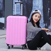 20寸密碼箱子行李箱男皮箱拉桿箱女大學生韓版可愛小清新萬向輪24igo 3c優購