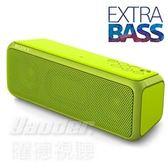 【曜德送3.5mm音源線】SONY SRS-XB3 黃 重低音 防水24hr藍芽喇叭 免持通話 / 免運