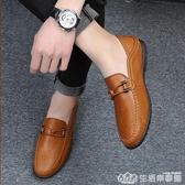 春季豆豆鞋男男鞋男士休閒皮鞋男懶人鞋一腳蹬棉鞋加絨鞋子男 生活樂事館