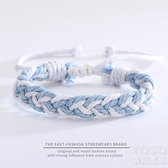 潮牌ins手工編織情侶手繩一對男小眾設計韓版學生時尚簡約手鍊女 優尚良品