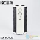 *元元家電館*嘉儀 電膜式電暖器 KEY-M200W