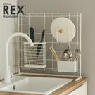 廚房收納 收納架 置物架【E0065】REX廚房網格鐵絲鋼架(方型) 完美主義