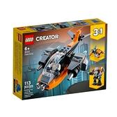 31111【LEGO 樂高積木】Classic 經典系列 - 電子無人機