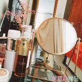 化妝鏡ins化妝鏡臺式桌面梳妝鏡高清鏡子美容院學生宿舍金色復古網紅女 愛麗絲