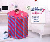 款汗蒸箱家用汗蒸房蒸汽桑拿浴箱月子發汗熏蒸機家庭單人折疊 伊韓時尚