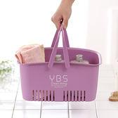 ♚MY COLOR♚手提收納網籃(大) 浴室 洗澡籃 收納筐 大號 塑料 髒衣籃 廚房 收納【P461】
