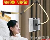 懶人支架手機架子夾子床頭看電視桌面ipad平板電腦床上用通用 現貨快出