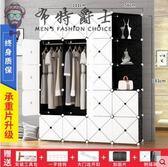衣櫃衣櫃簡約現代經濟型組裝布藝塑料櫃子鋼架衣櫥衣櫃收納簡易衣櫃jy限時一周下殺75折
