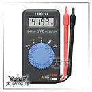 ◤大洋國際電子◢ HIOKI 3244-60 超薄型數位電表 口袋型三用電表