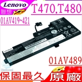 LENOVO 電池(原廠)-聯想 T470電池,T480電池,內置式,20HDA004CD, 20HD002TCD, 20HDA01FCD, 20HDA003CD